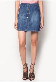 Button Front Denim Mini Skirt
