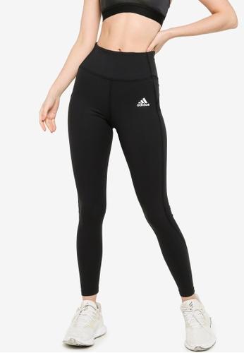 ADIDAS black feelbrilliant designed to move tights 35488AA8CF084DGS_1