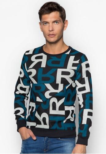印花zalora時尚購物網的koumi koumi長袖衫, 服飾, 服飾
