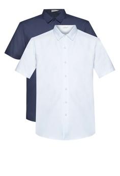 Basic Short Sleeve Oxford Bundle Pack