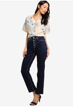 57a6cfaf3b839b 20% OFF ZALORA Kimono Sleeves Shirt S  29.90 NOW S  23.90 Sizes XS S M L XL