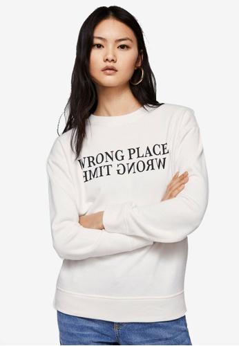 Mango white Printed Message Sweatshirt 4C54EAA6107088GS_1