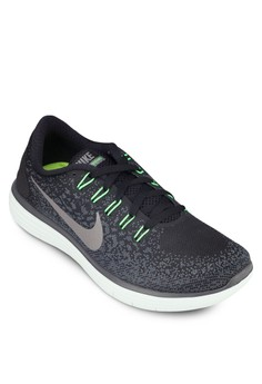 Women's Nike Free RN Distance Running Shoes