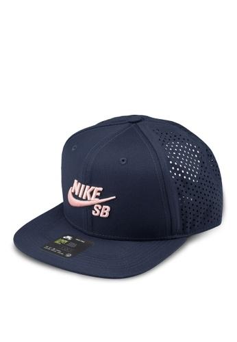 Buy Nike Nike Sb Aerobill Hat Online on ZALORA Singapore 6488e50409a