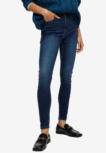 Mango blue Soho High-Waist Skinny Jeans 4BA7FAAB5BEC6CGS_1