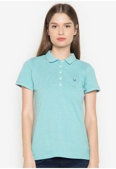 f97eb58b888ac REGATTA green Pique Polo Shirt with Knitted Collar RE284AA0JUR7PH_1