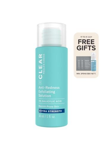 Paula's Choice blue Clear Acne Extra Strength Exfoliating Solution 2% BHA (Salicylic Acid) B3B82BED58F4D9GS_1