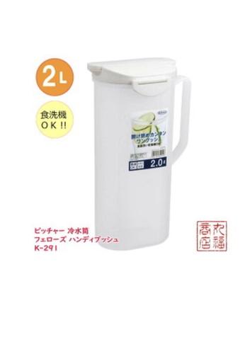 Lustroware Lustroware Water Pitcher-2L ( White ) C7F2AHL40553CCGS_1