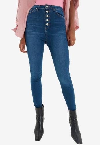 Trendyol blue High Waist Skinny Jeans 96185AA03FC610GS_1