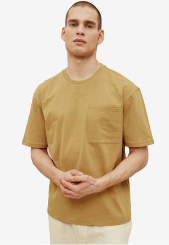 Trendyol beige Oversized T-Shirt B840CAA4BEA36DGS_1
