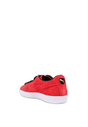 e354baa5397 Buy Puma Select Suede Classic Berlin Shoes Online on ZALORA Singapore