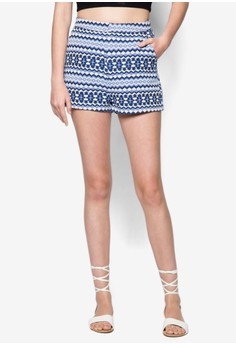 Love Structured Highwaisted Shorts