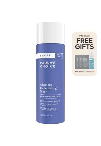 Paula's Choice blue Resist Advanced Replenishing Toner 8B824BE8743388GS_1