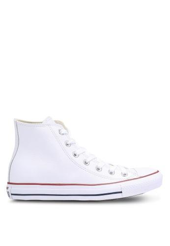 Converse ChuckTaylor All Star köp