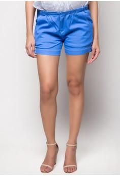 Zip Front Shorts with Hem Slits