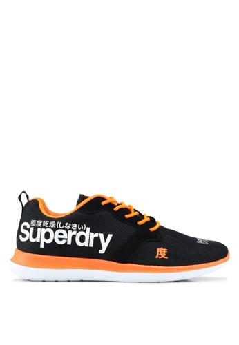 Superdry multi Nebulus 360 Sneakers 1D415SH24D9652GS_1