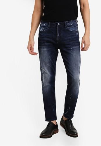 CR7 blue Type S Super Skinny Ricky Jean Jeans CR532AA91EFCMY_1
