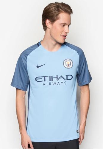 Nike blue Men's Manchester City FC Stadium Top NI126AA14EJHMY_1