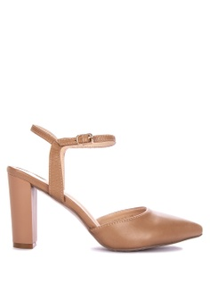 0d249a54b55 Primadonna beige Pumps with Ankle Strap 4DF17SHC5082C0GS 1