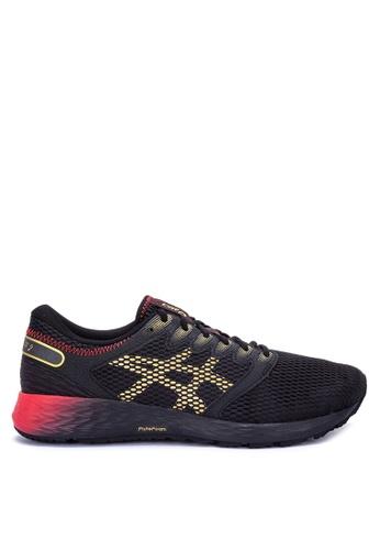 Asics black and gold Roadhawk Ff 2 Running Shoes 636D1SHC52A807GS_1