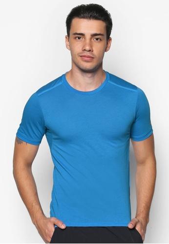 Nike blue and silver Nike Dri-FIT Cool Tailwind Top NI126AA85ZFISG_1