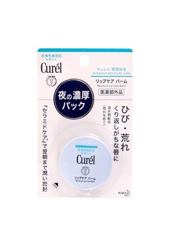 Curél CUREL Moisture Lip Care Balm 4.2g CEA14BEBFF26E3GS_1
