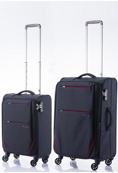 Fly II Luggage Set