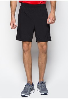 Distance Running Shorts