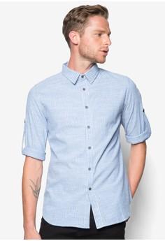 Striped Brush Cotton Long Sleeve Shirt