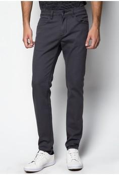 Skinny Gray Denim Jeans