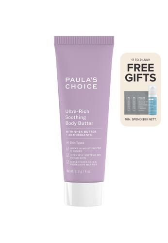 Paula's Choice purple Ultra-Rich Soothing Body Butter 2A3C0BE93B79E3GS_1