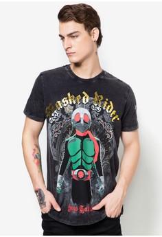Masked Rider Washed T-Shirt