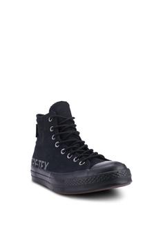 fef2e2ee99d Converse Chuck Taylor All Star 70 Goretex Hi Sneakers HK  769.00. Sizes 5