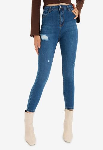 Trendyol navy Navy Skinny Jeans 85A68AAFDA96A5GS_1