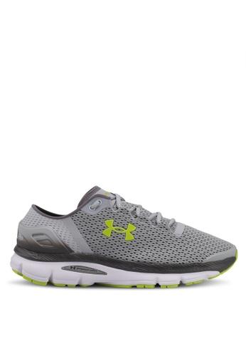 Under Armour grey UA Speedform Intake 2 Shoes UN337SH0SU9GMY_1