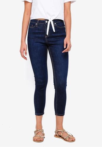 Buy Miss Selfridge Caramac Dark Authentic Jeans Zalora Hk