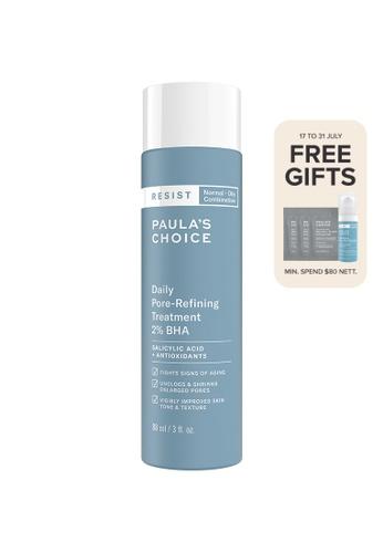 Paula's Choice blue Resist Daily Pore-Refining Treatment 2% BHA (Salicylic Acid) 108E5BEA153394GS_1