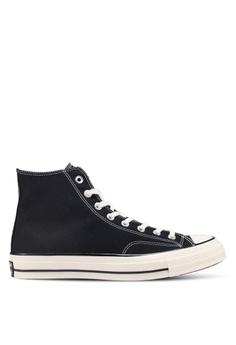 858a1487ebc3 Converse black Chuck Taylor All Star 70 Core Hi Sneakers A48B6SHBFA92FFGS 1