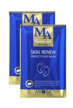 Skin Renew Foot Mask (2 pairs)