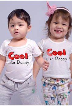 Cool Like Dad