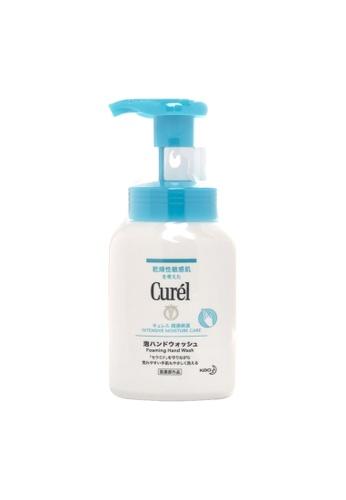 Curél CUREL Foaming Hand Wash 230ml 6B0E4BE3407672GS_1