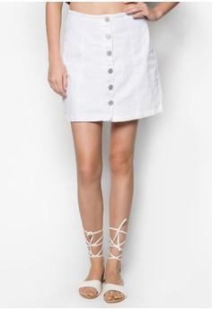Button Thru Denim Skirt