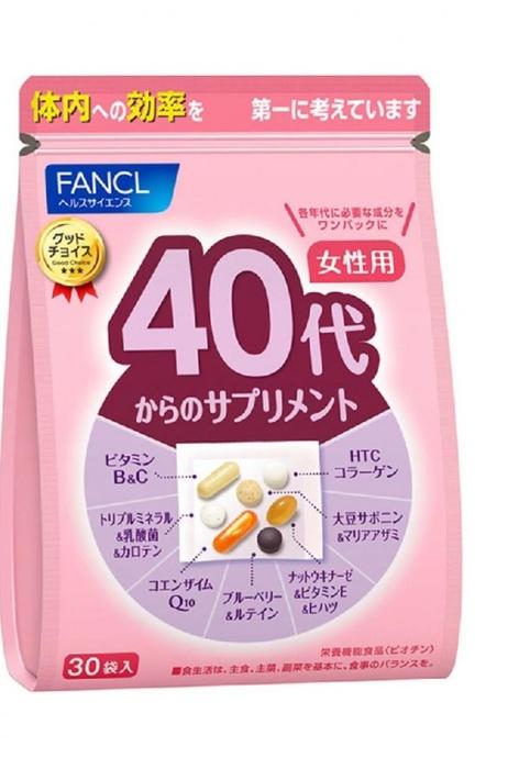 FANCL 40代女性綜合營養維他命補充丸 (30小包) 粉色