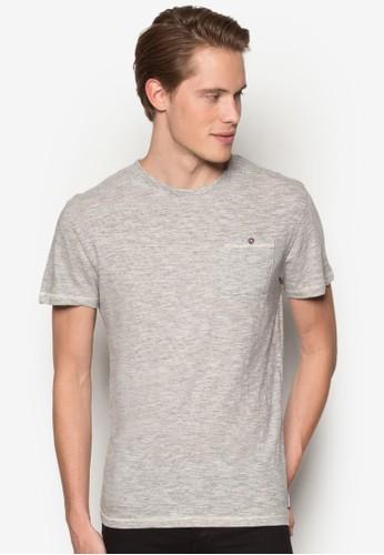 口袋條紋TEE、 服飾、 服飾Bellfield口袋條紋TEE最新折價