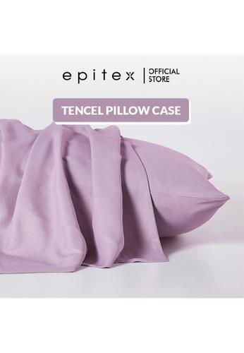 Epitex pink Epitex 100% Tencel Pillow Case - Pillow Protector (Pink Mauve) 2F58CHLF140413GS_1
