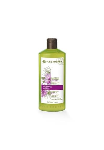 Yves Rocher Volume - Volumizing Shampoo 300ML YV460BE95LLWSG_1