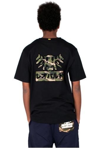 Reoparudo black RPD Logo Camo Print Tee (Black) 2E9A8AAC2D0938GS_1