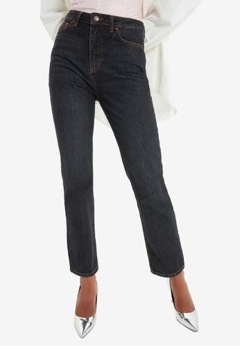 Trendyol black High Waist Jeans D4D0FAAEC03DA8GS_1