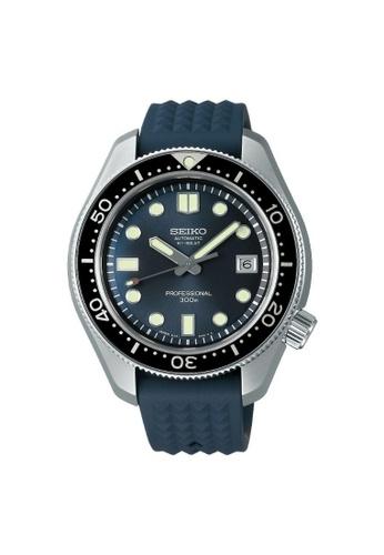 SEIKO blue SEIKO PROSPEX SBEX011J NEW LIMITED EDITION DIVER MEN'S WATCH A1775AC9A80448GS_1