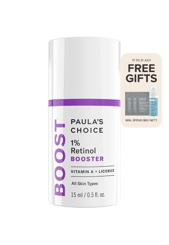 Paula's Choice purple 1% Retinol Booster 46971BE4BB9B23GS_1